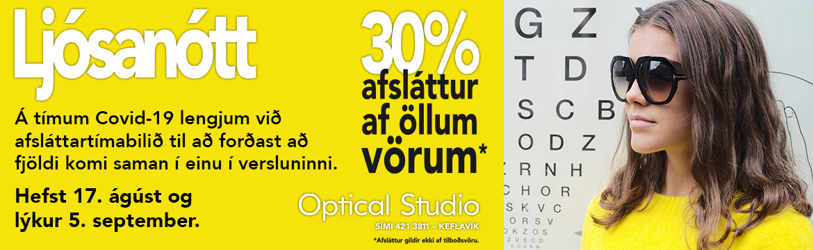 Optical Studio